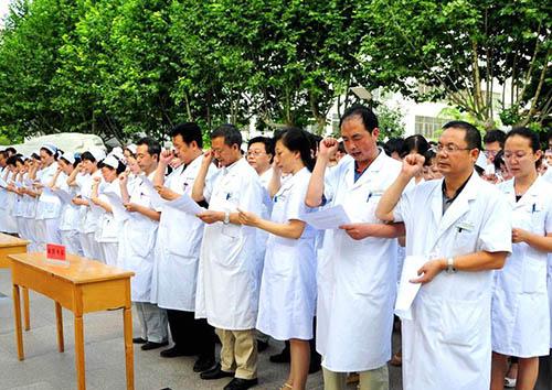 """我院 """"山河同在,捍卫中国钓鱼岛""""宣誓仪式暨签名活动"""