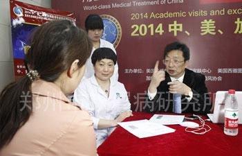 医院专家顾问孟中平教授给患者详细介绍银屑病防护知识