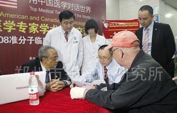 专家们认真的看着张大爷之前的治疗过程病历