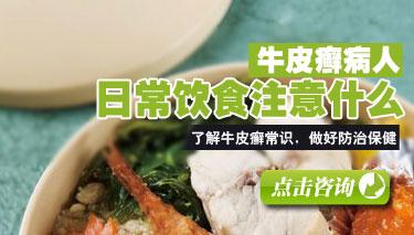 郑州市银屑病研究所是私立还是公立
