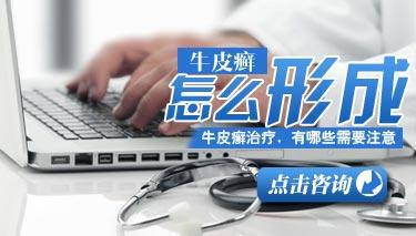 郑州市银屑病研究所是私立医院吗